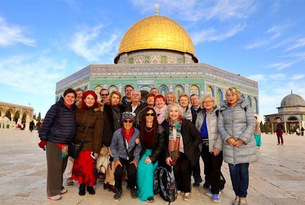 Israel Footsteps